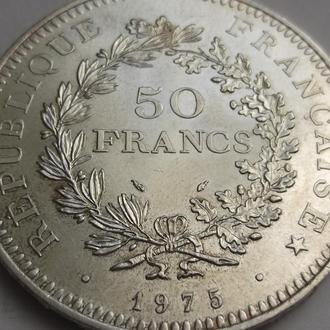 50 ФРАНКОВ 1975 г. (ФРАНЦИЯ) СЕРЕБРО 900 ПРОБА , ВЕС 30 ГРАММ. ШТЕМПЕЛЬНЫЙ СОХРАН !!!
