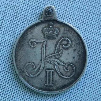 Медаль за прекращение чумы в Одессе 1837 г