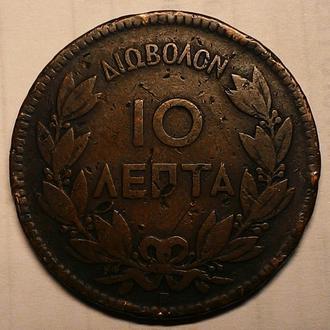 Греция 10 лепта 1869 год