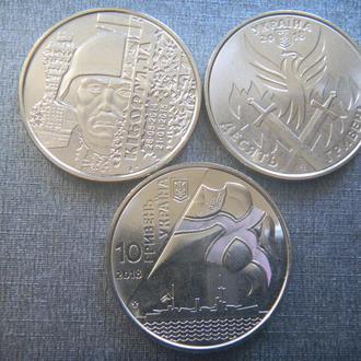 10 гривень 2018 (3 монеты)