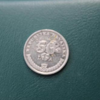 Хорватия, 50 лип. 1995г.