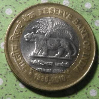 Индия 2010 год монета 10 рупии биметалл !