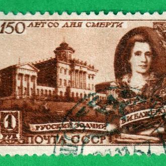 150 лет со дня смерти архитектора В.И. Баженова