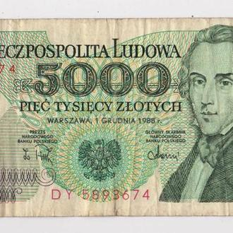 5000 ЗЛОТЫХ = 1988 г. = ПОЛЬША = серия DY #