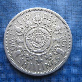 Монета 2 шиллинга флорин Великобритания 1953 один год выпуска первый не частая