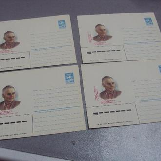 конверт юра-юрский лот №41