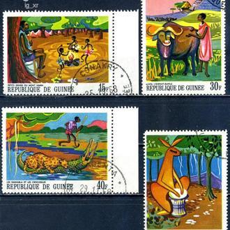 Гвинея. Сказки №2 (серия) 1968 г.