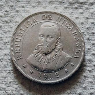50 сентаво, 1912 г, Никарагуа, редкая,серебро