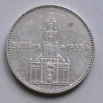 2 Рейхсмарки 1934 г J Кирха с датой 1933 г Серебро Германия 2 Марки 1934 р J Срібло Німеччина