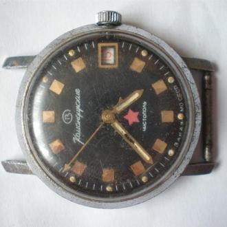 часы Восток Командирские ЧЧЗ рабочий баланс СОХРАН 23032