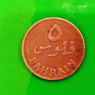 Бахрейн 5 филс 1065