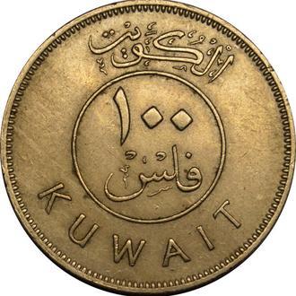 Кувейт 100 Fils 1968  B151