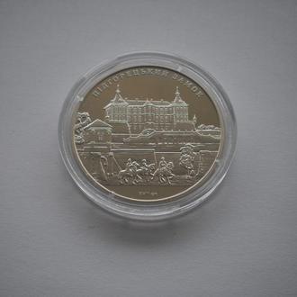 Монета України Львів Підгорецький замок 2015 рік у капсулі монета Украины Подгорецкий замок 2015 год