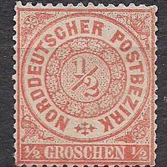 Немецкие земли, Norddetscher Postbezirk*, 1869 г., служебные марки