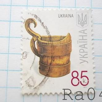 Марка почта Украина 2007 - II Ківш Ковш