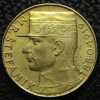 Чехословакия 10 крон 1991 год