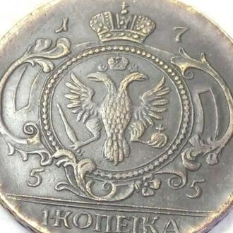 Продам монету 1 копейка 1755 года