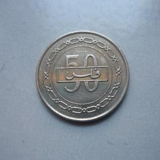 Бахрейн 50 филсов 1992 парусник