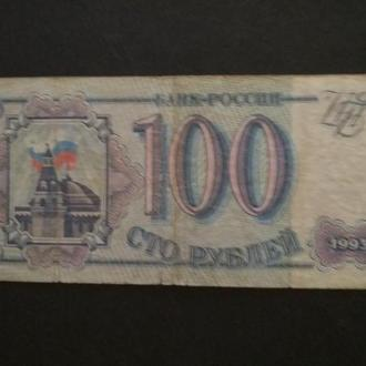 100 руб. 1993 г. АА 1038466