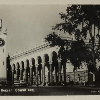 Открытка. Сочи, 1953 г. (110)