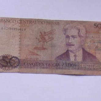 50 Крузадос 1986-88 рр Бразилія 50 Крузадос 1986-88 гг Бразилия