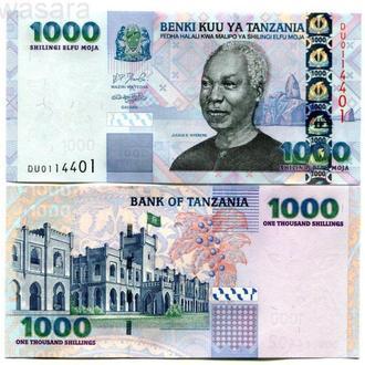 Танзания 1000 шилингов 2003 UNC