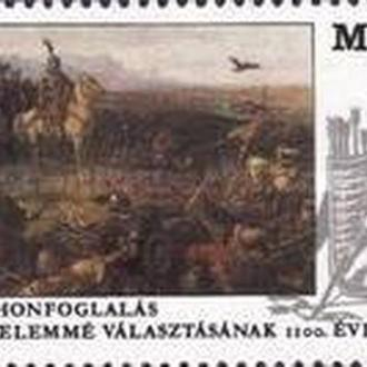 Венгрия 1989 Живопись