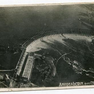 Поштівка Дніпрельстан 1932 р.