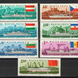 Венгрия 1967 ** Транспорт речной Дунай Корабли Катера Флаги серия MNH