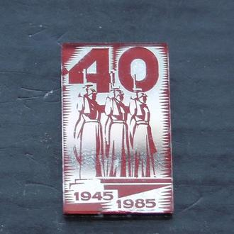 1945-1985