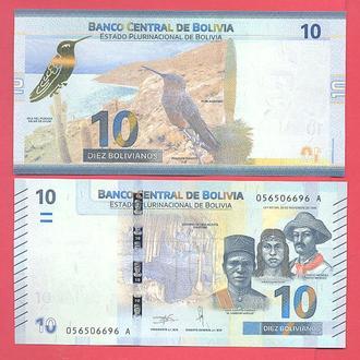 Боны Америка Боливия 10 боливиан 2018 г.