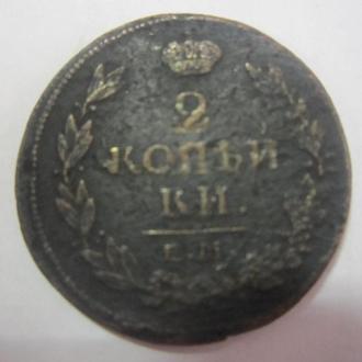 2 КОП 1817 Г