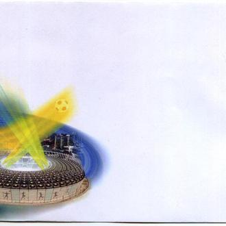 Конверт - СК Олимпийский