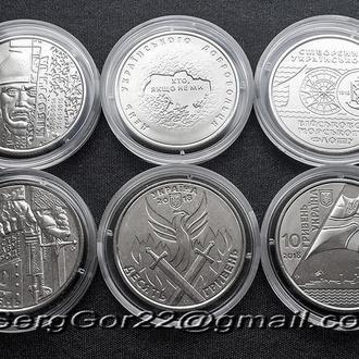 В капсуле одна монета на выбор или День добровольця или Киборги или 100 річчя флоту 2018
