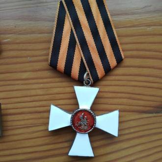 Георгиевский крест 3 степени (офицерский)