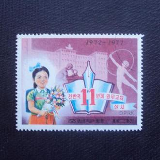 КНДР 1977г.гаш.