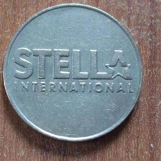 Жетон STELLA INTERNATIONAL
