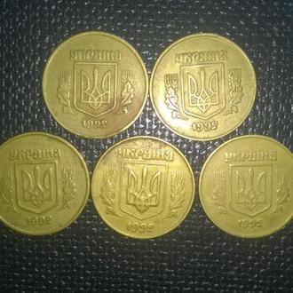 монеты Украины  1992г.