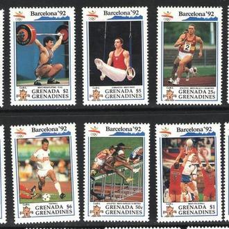 Гренада и Гренадины - олимпиада 1992 - Michel Nr. 1535-44 **