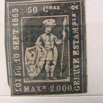 Редкая марка Швейцарских кантонов 1859 года Женева