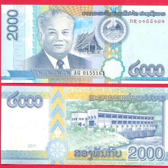 Боны Азия Лаос 2000 кип 2011 г.