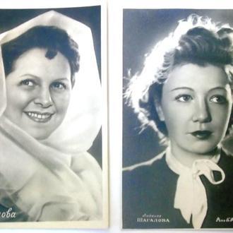 открытки, актеры: В.Орлова, М.Феликс