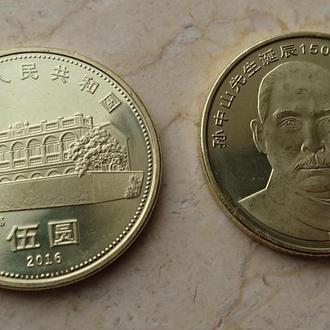 China Китай - 5 Yuan 2016 UNC comm. JavirNV
