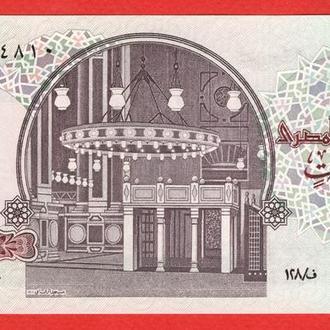 10 Фунтов 1978,(8) Египет