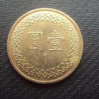 Тайвань 1 юань.