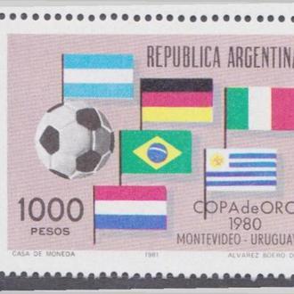 Аргентина 1981 ФУТБОЛ КУБОК ЧЕМПИОНАТ МИРА ЧМ МОНТЕВИДЕО УРУГВАЙ ФЛАГИ МЯЧ ПОБЕДА Mi.1502** EUR 1.6