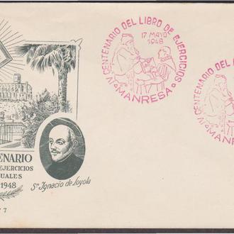 Испания 1948 РЕЛИГИЯ ХРИСТИАНСТВО КАТОЛИЧЕСТВО ПРОСВЕЩЕНИЕ МОЛИТВА ПАТЕР БЕНИТО ФЕЙДЖО ХК СГ
