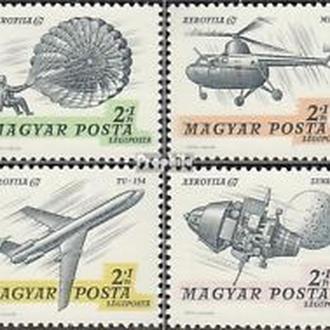 Венгрия 1967 Аэрофила-1