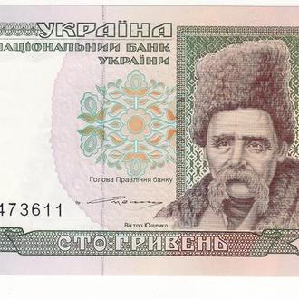100 гривен Ющенко 1996 Украина сохран