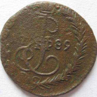Денга 1789г.